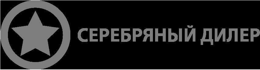 Лого серебряного дилера.png